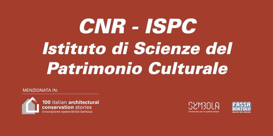 CNR – Istituto di Scienze del Patrimonio Culturale ISPC