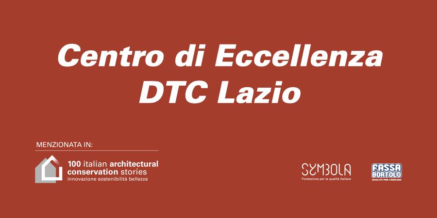 Centro di Eccellenza DTC Lazio