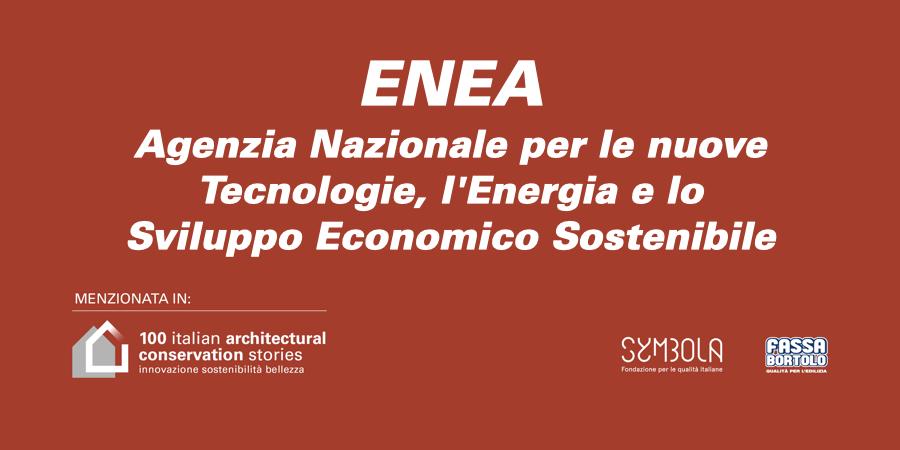 ENEA, Agenzia Nazionale per le nuove Tecnologie, l'Energia e lo Sviluppo Economico Sostenibile