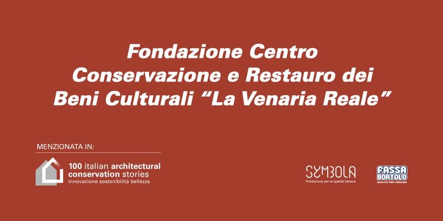 """Fondazione Centro Conservazione e Restauro dei Beni Culturali """"La Venaria Reale"""""""