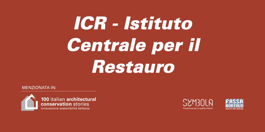 Istituto Centrale per il Restauro