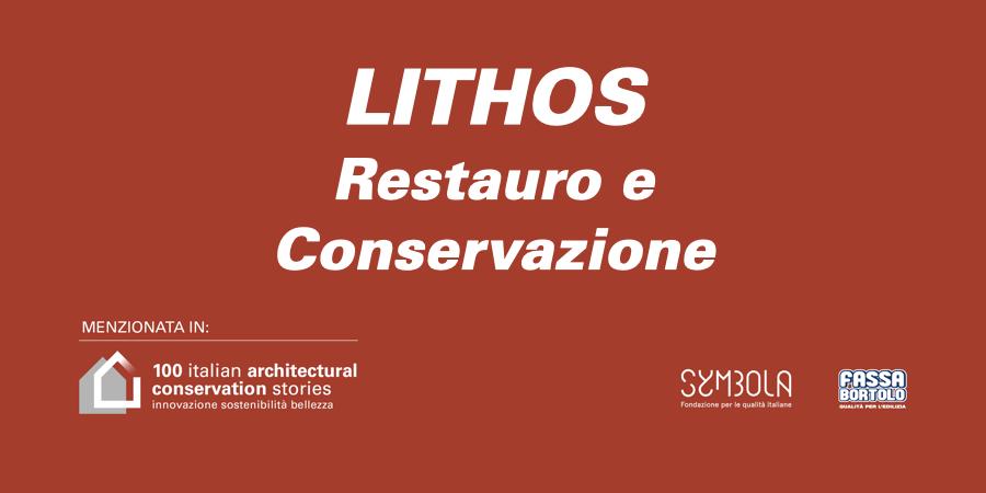 LITHOS   Restauro e Conservazione
