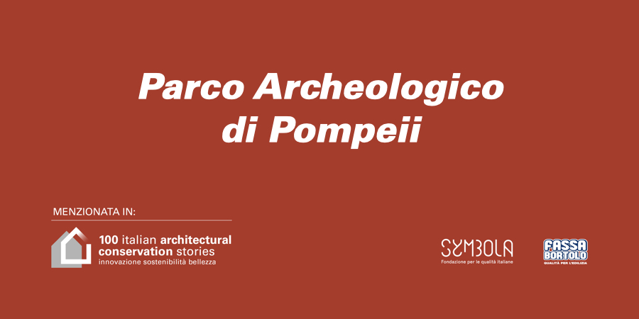 Parco Archeologico di Pompeii