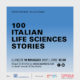 "Presentazione ""100 ITALIAN LIFE SCIENCES STORIES"""